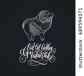 eid al adha mubarak greeting... | Shutterstock .eps vector #689594371