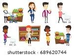 man pushing supermarket cart... | Shutterstock .eps vector #689620744