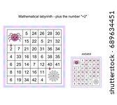 worksheet. mathematical... | Shutterstock .eps vector #689634451