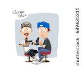 vector cartoon illustration of... | Shutterstock .eps vector #689635315