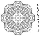 outline mandala for coloring... | Shutterstock .eps vector #689643925