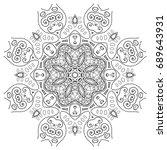 outline mandala for coloring... | Shutterstock .eps vector #689643931