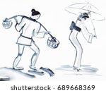 training drawing in suibokuga... | Shutterstock . vector #689668369