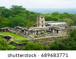pre hispanic city and national... | Shutterstock . vector #689683771