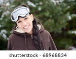 young cheerful woman outdoors... | Shutterstock . vector #68968834