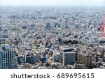 tokyo japan city landscape    Shutterstock . vector #689695615