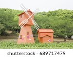 Small photo of Windmill amusement facilities in Spring Park