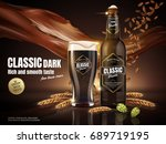 classic dark beer in glass... | Shutterstock .eps vector #689719195