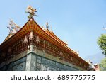 taiwanese temple | Shutterstock . vector #689775775