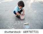 child's drawing house chalk | Shutterstock . vector #689787721