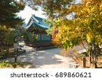 autumn maple and korean... | Shutterstock . vector #689860621