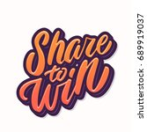 share to win.  | Shutterstock .eps vector #689919037