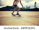 woman practicing with... | Shutterstock . vector #689926201
