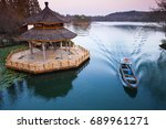 Chinese Traditional Wooden...