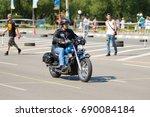 petropavlovsk  kazakhstan  ...   Shutterstock . vector #690084184
