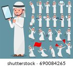 set of various poses of flat... | Shutterstock .eps vector #690084265