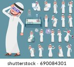 a set arab man with injury and... | Shutterstock .eps vector #690084301