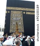 mecca  saudi arabia   august 4  ... | Shutterstock . vector #690100189