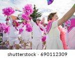 traena  norway   july 07 2017 ... | Shutterstock . vector #690112309