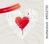 valentines card with grunge...