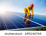 male technician checks the... | Shutterstock . vector #690146764