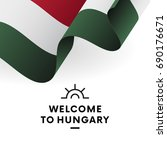 welcome to hungary. hungary... | Shutterstock .eps vector #690176671