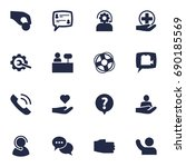 set of 16 backing icons set... | Shutterstock .eps vector #690185569