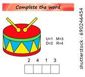 worksheet for preschool kids.... | Shutterstock .eps vector #690246454