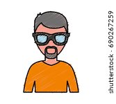 man with glasses icon | Shutterstock .eps vector #690267259