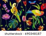tropical summer night. seamless ... | Shutterstock .eps vector #690348187