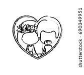 Blurred Silhouette Heart Shape...
