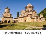 Gelati Monastery  Georgia. Wit...