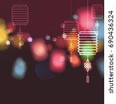 lantern festival background.... | Shutterstock .eps vector #690436324