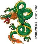 Dragon Color