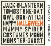 halloween words decorative... | Shutterstock .eps vector #690439315