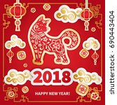 dog is a symbol of the 2018... | Shutterstock .eps vector #690443404