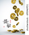 chinese copper coins... | Shutterstock .eps vector #69046951