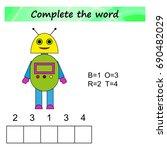 worksheet for preschool kids.... | Shutterstock .eps vector #690482029
