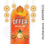 indian religious festival durga ... | Shutterstock .eps vector #690498121