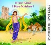 illustration of chaitanya... | Shutterstock .eps vector #690512317