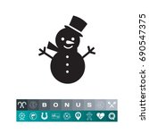 cute snowman icon | Shutterstock .eps vector #690547375
