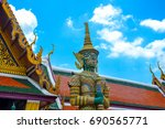 the green giant in thailand and ... | Shutterstock . vector #690565771