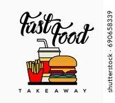 fast food vector illustration | Shutterstock .eps vector #690658339