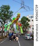 aichi  japan   august 6  2016... | Shutterstock . vector #690663739