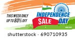 indian independence day sale... | Shutterstock .eps vector #690710935