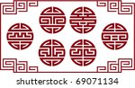 set of oriental knots in the... | Shutterstock .eps vector #69071134