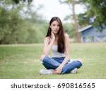 portrait of a pretty asian girl ... | Shutterstock . vector #690816565