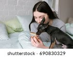 strong friendship between owner ... | Shutterstock . vector #690830329