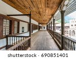 rila  bulgaria   august 28 ... | Shutterstock . vector #690851401