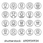 set of cartoon characters. cool ... | Shutterstock .eps vector #690954934